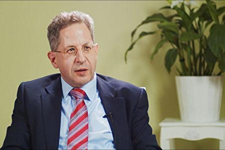 德國國家安全機構——聯邦憲法保護局前任局長馬森博士(Dr. Hans-Georg Maasen)日前接受德文《大紀元》專訪。(大紀元)