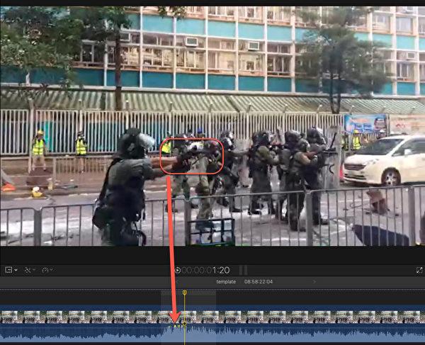 在新唐人、《大紀元》聯合直播的影片中,03:03:01秒(3小時3分處),捕捉到了警察開真槍的現場。(大紀元)