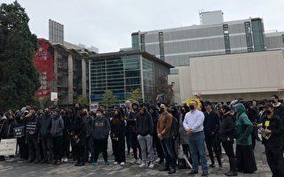 加西UBC大学生集会 吁港府撤回禁蒙面法