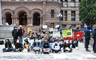 多伦多港人声援香港反《禁蒙面法》