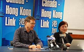 民間促加政黨關注香港 警惕外國干預選舉