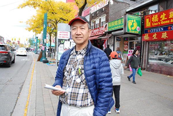 越南移民Kim說:「中國共產黨是一黨獨裁,為所欲為,不尊重人權。」 (伊鈴/大紀元)