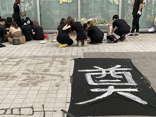 知專設計學院的同學一早就設立簡易的靈堂,祭典死者並要求校長公佈死者當天在校園內的CCTV。(駱亞 / 大紀元)
