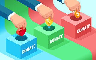 个人/企业2021慈善机构捐款 可享扩大税收优惠