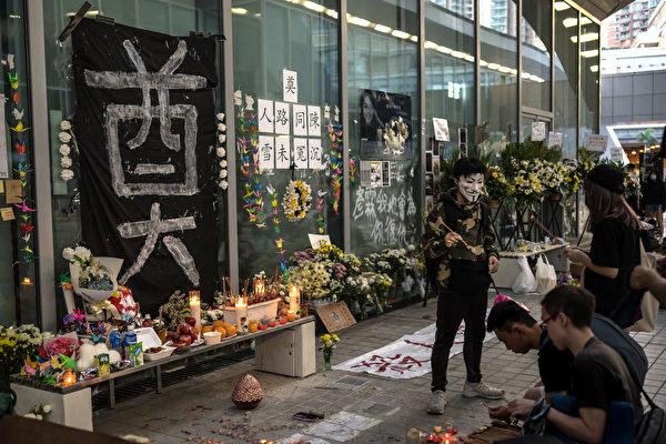 8月17日,港人祭奠在抗爭活動中死去的」手足「。(Billy H.C. Kwok/Getty Images)