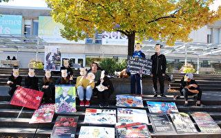 多伦多大学生静坐 抗议中共打压言论自由