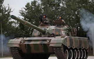 【新闻看点】坦克进北京?四中全会议题只一个