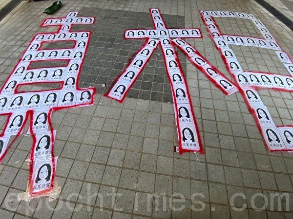 2019年10月17日,在陳彥霖生前借讀的知專設計學院內舉行的悼念活動中,人們呼籲要「真相」。(駱亞/大紀元)