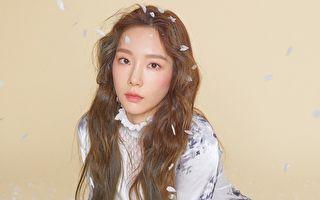 太妍10月22日推出《Purpose》 收录10首新歌