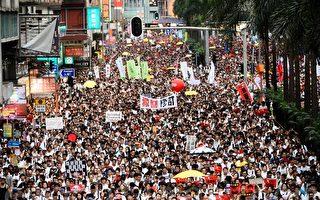 从时间节点看中共如何抹黑香港抗争者(上)