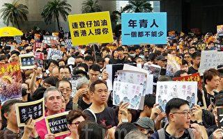 袁斌:有良知的大陆人声援香港抗议者