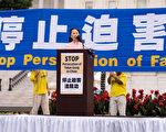 易蓉:退黨大潮為中華民族帶來新生曙光