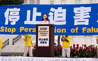 易蓉:退党大潮为中华民族带来新生曙光