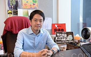 香港前立法会议员许智峯抵澳 促澳出台人权法