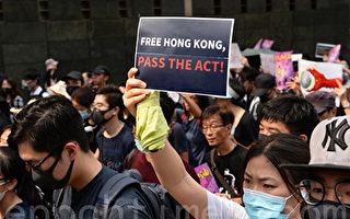 一文看懂 香港人权民主法案将造成哪些影响