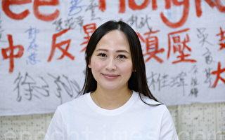 被无理解雇 国泰港龙空姐:不放弃争取公义