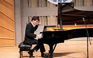鋼琴大賽金獎得主:傳統音樂是最純淨音樂