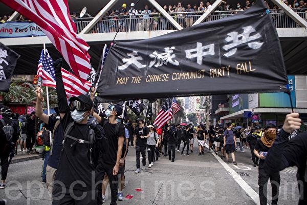 2019年9月29日,香港年輕人手舉著「天滅中共」的橫幅遊行,表達他們拒絕與邪惡的共產政權為伍。(余鋼/大紀元)