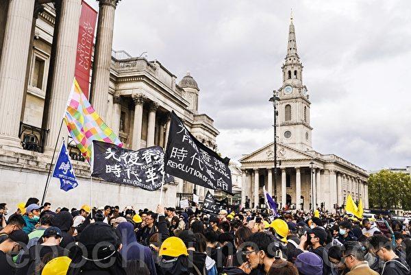 全球逾60個城市分別於本周未同步舉行「全球反極權」遊行活動,圖為9月28日倫敦遊行至特拉法加廣場(Trafalgar Square)後的集會情況。(晏寧/大紀元)