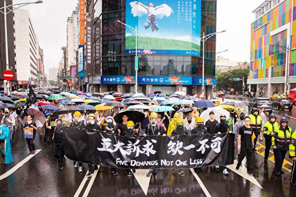 台灣多個民間團體9月29日在台北發起「929台港大遊行—撐港反極權」遊行活動,逾10萬人參加,其中包括被迫出走的香港人。(陳柏州/大紀元)