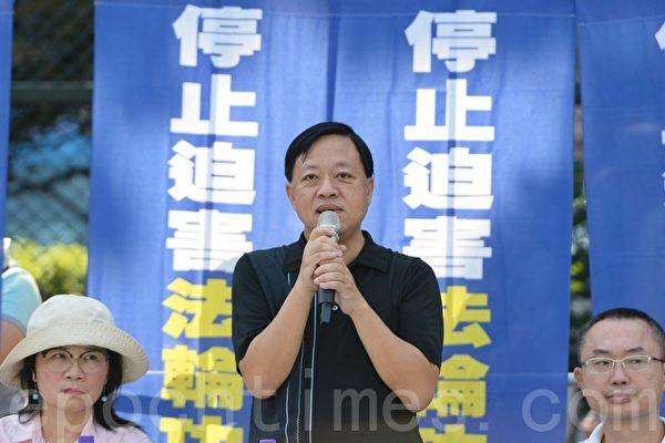 2019年10月1日,國殤日(10月1日)早上香港法輪功學員在深水埗楓樹街,舉行反對迫害、聲援三退的集會。香港前區議會議員林詠然與會發言。(宋碧龍/大紀元)