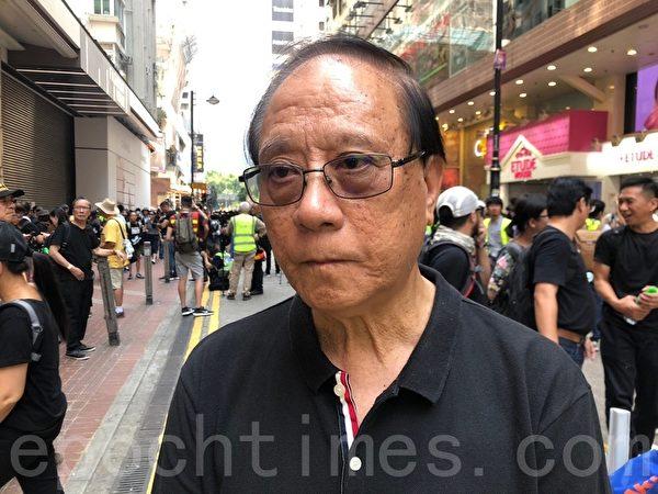 香港前立法會議員楊森先生表示,香港前景的希望是來自於我們繼續站出來,用和平的方式爭取民主、自由、人權。圖為楊森。(梁珍/大紀元)