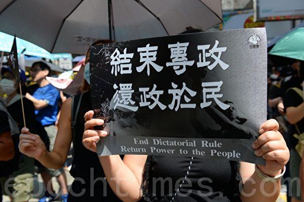 2019年10月1曰,香港天后站出口,民眾持標語表達訴求。(孫明國/大紀元)