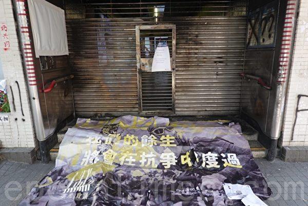 2019年10月1日,香港灣仔地鐵站,民眾自製的大海報。(余鋼/大紀元)