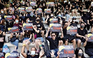 港人抗争心声:重振香江 让香港再次伟大