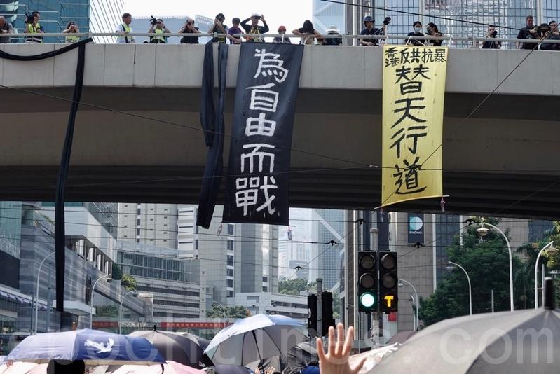程曉容:抵抗中共暴政是靈魂保衛戰