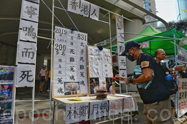 2019年10月1日,香港灣仔,香港市民架設祭壇。(宋碧龍/大紀元)