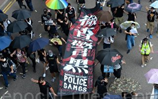 程晓容:香港浮尸案与警察性侵凸显文明危机