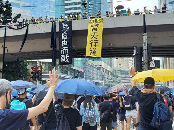 2019年10月1曰,香港,遊行隊伍沿途的「為自由而戰」大條幅。(余鋼/大紀元)