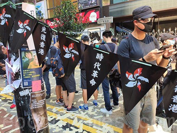 2019年10月1日,香港銅鑼灣,民眾自製「光復香港 時代革命」的旗幟。(孫明國/大紀元)