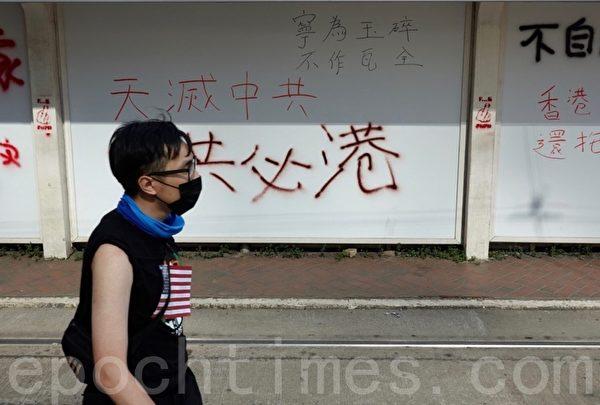 2019年10月1日,香港市民在金鐘多處寫下標語表達心聲。(余鋼/大紀元)