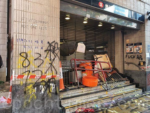 2019年10月1曰,香港灣仔站有很多民眾撒的紙錢。(灣仔站/大紀元)