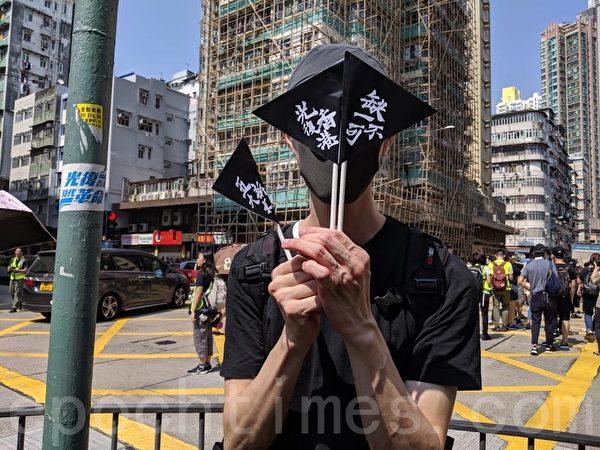 2019年10月1日,香港佐敦、油麻地,民眾手持標語表達訴求。(黃曉翔/大紀元)