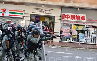 香港将军澳无辜街坊遭警暴 父子同心抗暴
