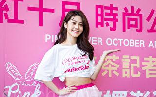 张语哝连发单曲 参与时尚公益展现活力