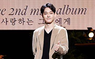 CHEN《致親愛的你》摘韓國多榜單週榜冠軍