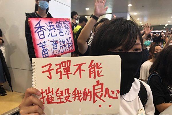 组图:抗议港警枪击学生 逾千港人快闪游行