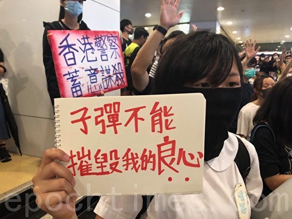 10月2日,大批市民響應網民呼籲於到中環遮打花園集合抗議警暴,圖為金鐘地鐵站。(余天祐/大紀元)