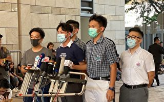 组图:抗议港警向学生开枪 六校学生紧急罢课