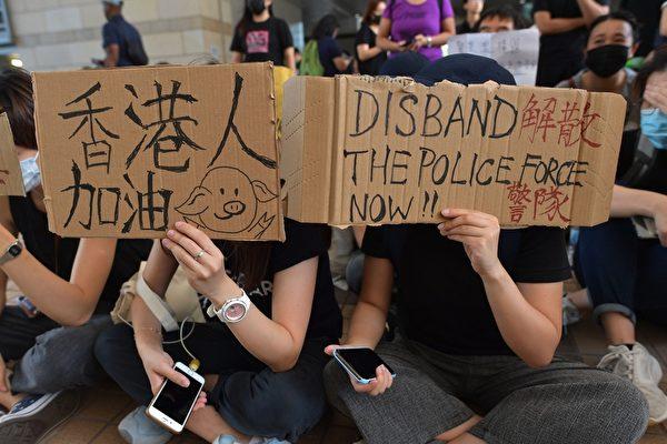 2019年10月2日,大批市民響應網民呼籲於12:30到中環遮打花園集合抗議警暴。(NICOLAS ASFOURI/AFP via Getty Images)