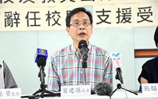 港教协副会长:《禁蒙面法》加剧社会对立