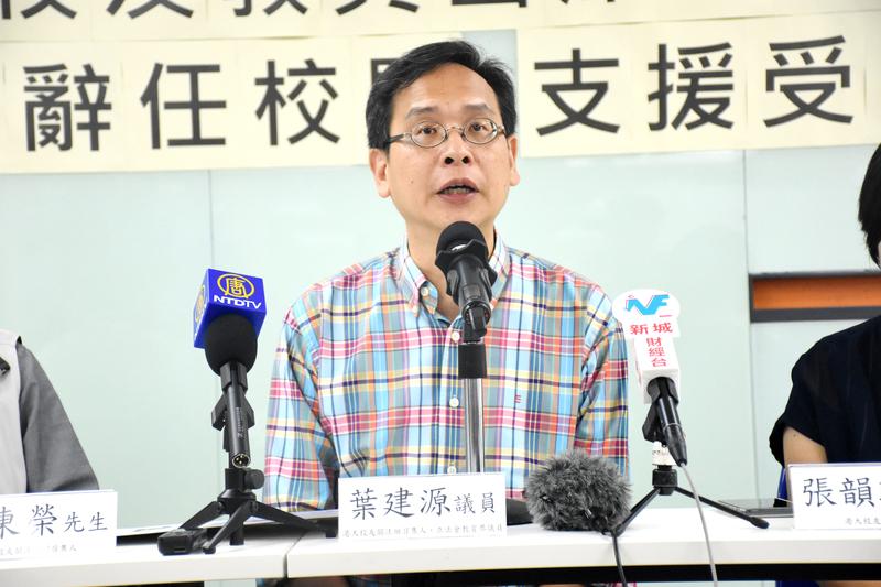 港教協副會長:《禁蒙面法》加劇社會對立