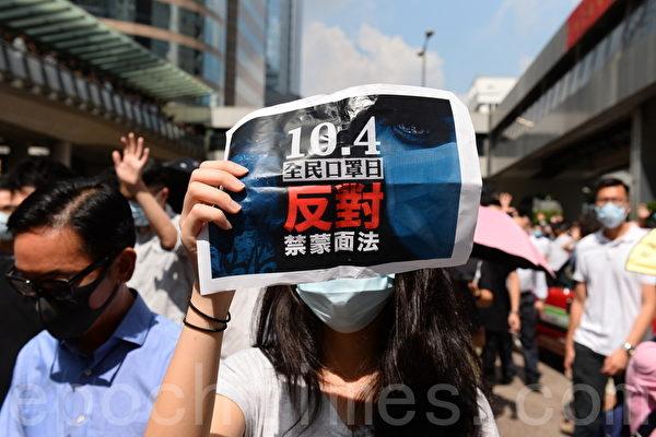 胡少江:香港禁止蒙面规例出台 北京激化矛盾