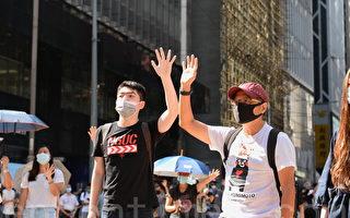 林郑动用紧急法禁蒙面 全球各界关注及谴责
