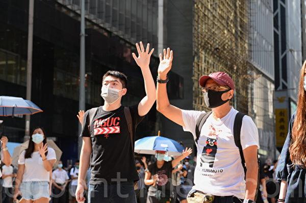 【禁蒙面法.直播】政府推反蒙面法 示威者现中环