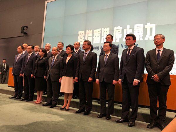2019年10月4日,林鄭記者會,港府該行政會議已決定引用《緊急法》以訂立《禁蒙面法》。(梁珍/大紀元)